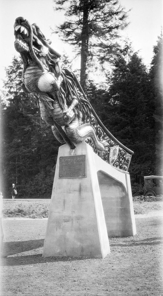 Figurehead_from_the_old_RMS_Empress_of_Japan,_in_Vancouver_circa_1928